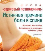 BookCover-185x3001